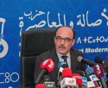 حزب الأصالة والمعاصرة يشيد بحنكة صاحب الجلالة في إدارة ملف الصحراء المغربية