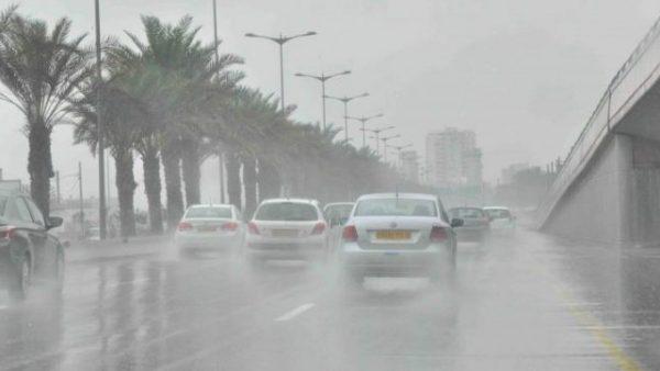 طقس يوم غد الإثنين ..أمطار ببعض المدن وضباب بالعديد من السهول وسماء غائمة