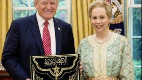الملك محمد السادس يمنح ترامب أرفع وسام مغربي ووسامين رفيعين لكوشنير وبيركوفيتش