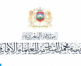 جلالة الملك يضع القضية الفلسطينية دائما على نفس مستوى قضية الصحراء المغربية (مؤسسة محمد السادس للعلماء الأفارقة- فرع غينيا)
