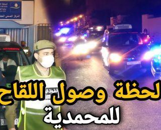 وسط قافلة امنية كبيرة .. لحظة وصول لقاح كوفيد 19 لمدينة المحمدية