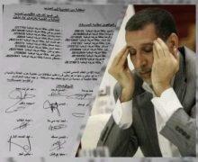 """إنزكان …زلزال سياسي  يضرب  حزب """" المصباح """"، تقديم 21 عضوا استقالتهم من الحزب"""