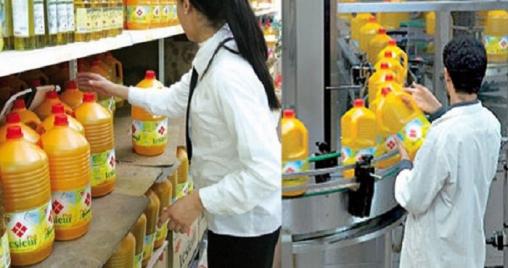 """شركة """"لوسيور"""" تكشف عن الأسباب التي دفعتها  للزيادة في أسعار الزيوت"""