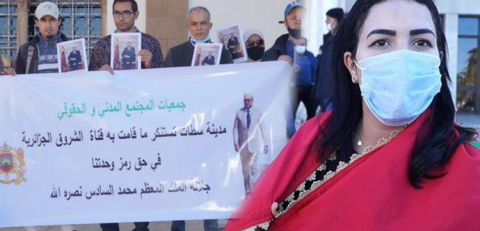 المجتمع المدني السطاتي.. يفجرها في وجه قناة الشروق الجزائرية.. بعد التطاول على صاحب الجلالة