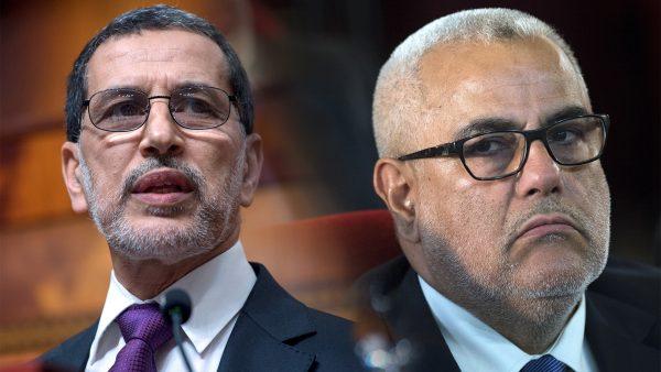 عبد الإله بن كيران لم يتكيف مع قانون الكيف ..فأعلن القطيعة مع حزب المصباح ووزراءه
