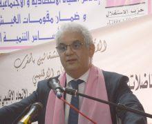 المحمدية …قضية البرلماني سعيد التادلاوي : الإستقلاليون ينهون اجتماعهم دون الخروج بأي نتيجة