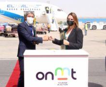 مراكش .. وصول أولى الرحلات الجوية التجارية المباشرة القادمة من تل أبيب