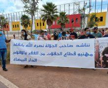قرار منع الأعراس يخرج العاملين بقطاع الحفلات للإحتجاج بسيدي البرنوصي.
