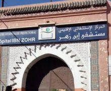 مراكش..الصحة توضح .. تنفي وفاة 5 مصابين بكورونا بسبب انقطاع الأوكسيجين!
