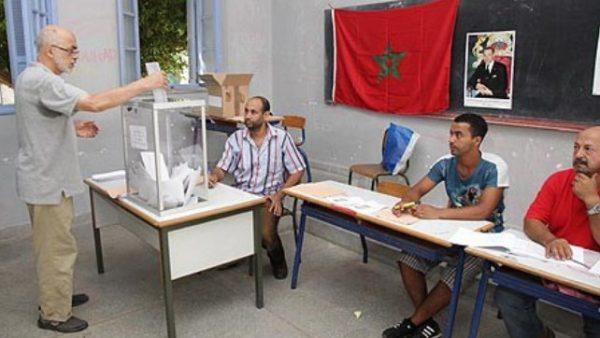 """المحمدية : حزب """" الحمامة """" يتصدر نتائج انتخابات الغرف المهنية"""
