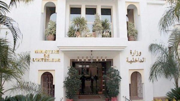أحزاب تراسل وزير الداخلية حول احتجاز منتخبين وتوظيف الأموال للتأثير عليهم