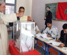 المحمدية …أربع فائزون في انتخابات الغرف المهنية ـ صنف الخدمات ـ
