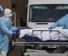رقم مفزع ومخيف في عدد وفيات كورونا بالمغرب ، 132 حالة وفاة و9041 إصابة جديدة