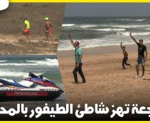 لحظات تحبس الأنفاس .. فــاجعة تهز شاطئ الطيفور بالمحمدية ..بعد وفاة شاب ونقل اخرين في حالة خطيرة