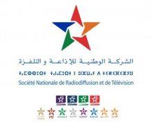 التلفزة المغربية تحصل على حقوق  نقل مباريات المنتخب الوطني في تصفيات مونديال 2022