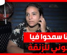 فيديو سيهز المغاربة  شا..بة جميلة في سن الـ 18 تعيش التشرد  بعدما سمحوا فيها دارهم او لاحوها للزنق