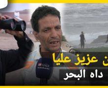 شاب ينهار بالدموع.. بعد غرق صديقه بطريقة مؤتر نواحي المحمدية.. كان عزيز عليا