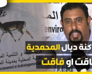 سهيل ماهر في رسالة قوية لباقي الأحزاب .. الساكنة ديال المحمدية عاقت او فاقت