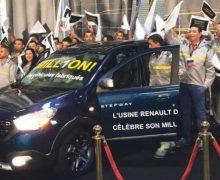 """الصحيفة الدولية """" """"فاينانشال تايمز"""": المغرب أول مصنع لسيارات الركاب إفريقيا"""